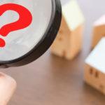 最近の注文住宅の流行りは?